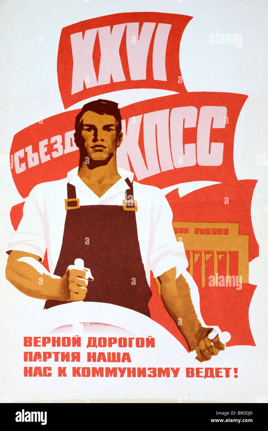 Soviet poster for the 26th congress of the Communist Party ...