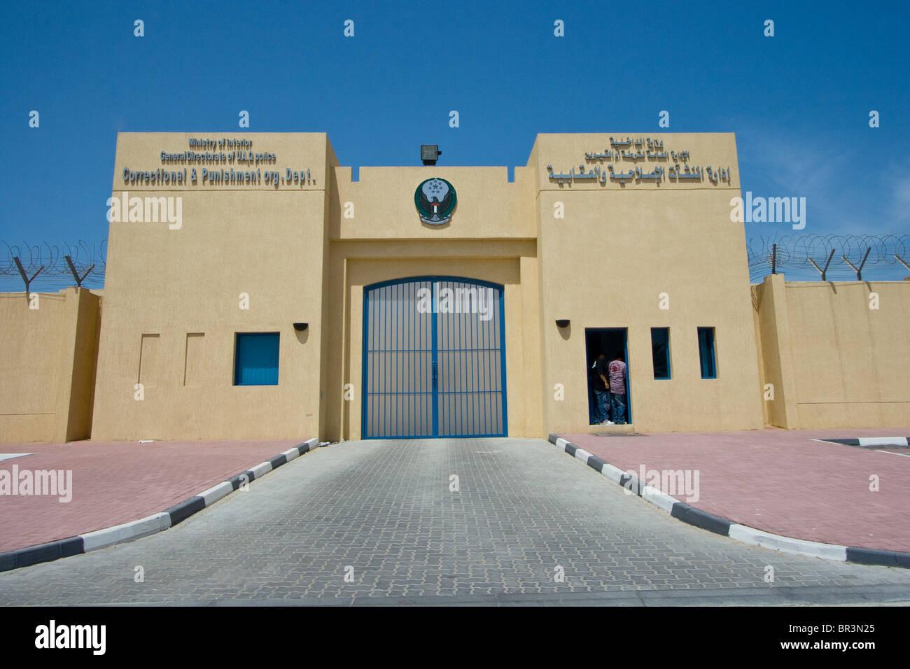 Fish aquarium in umm al quwain - Prison In Umm Al Quwain Uae Stock Image