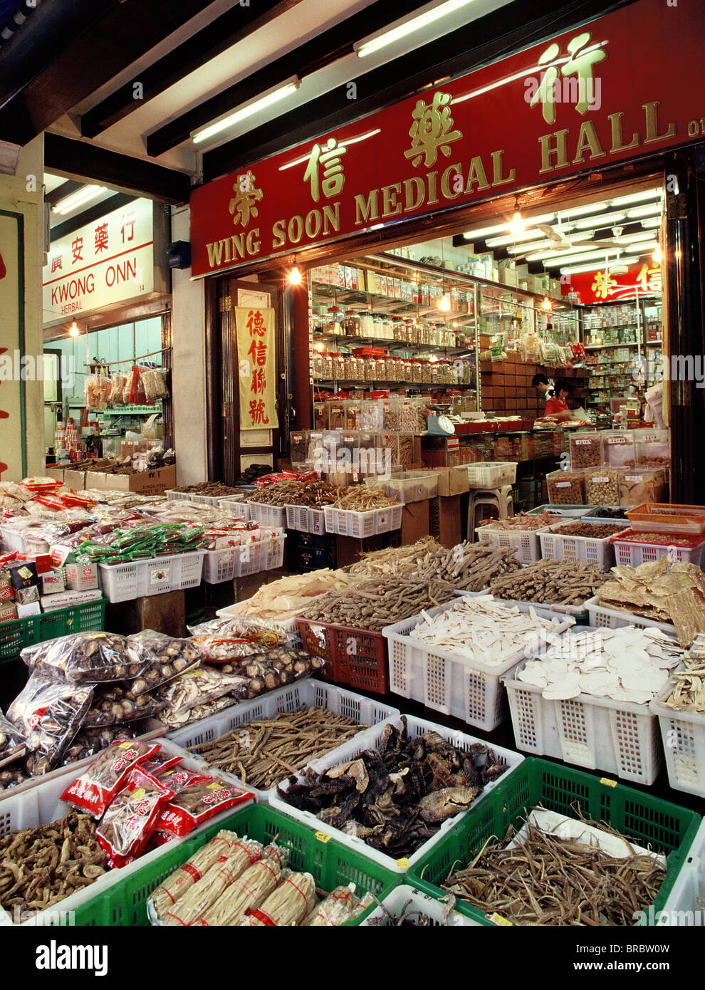 Chinese herbal products - Chinese Herbal Medicine Shop Singapore Stock Image