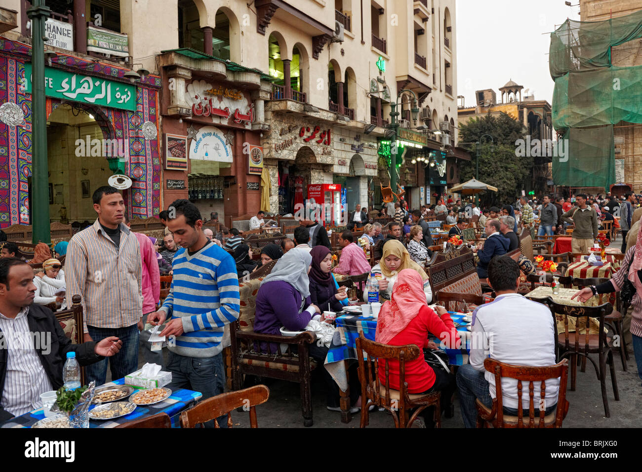Coffee shops at khan al khalili bazar in cairo egypt for Shopping in cairo
