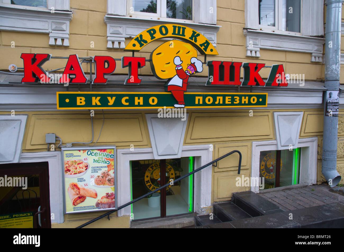 Russian Fast Food Blini