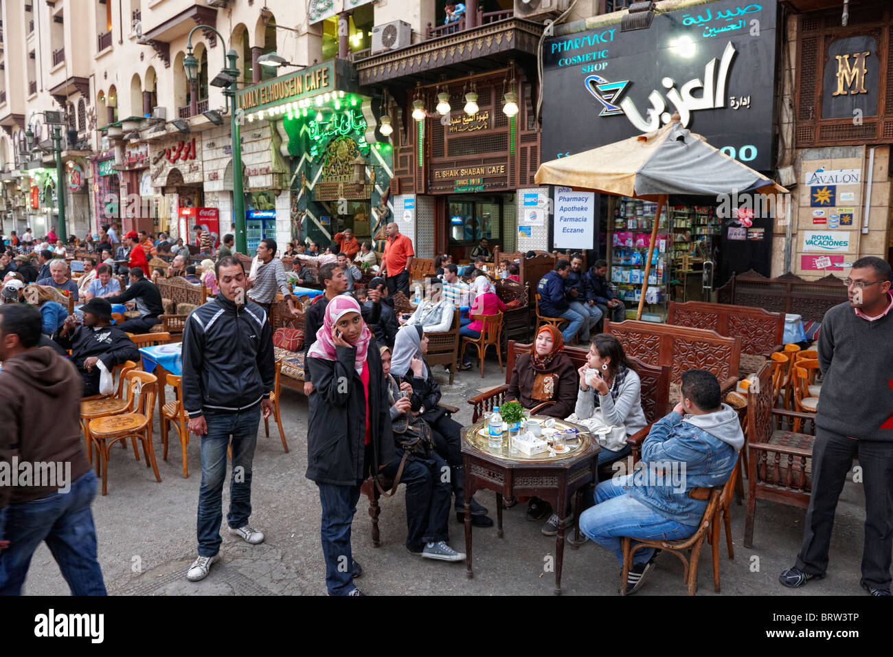 Coffee shops at khan al khalili bazar in cairo egypt for Cairo outlet