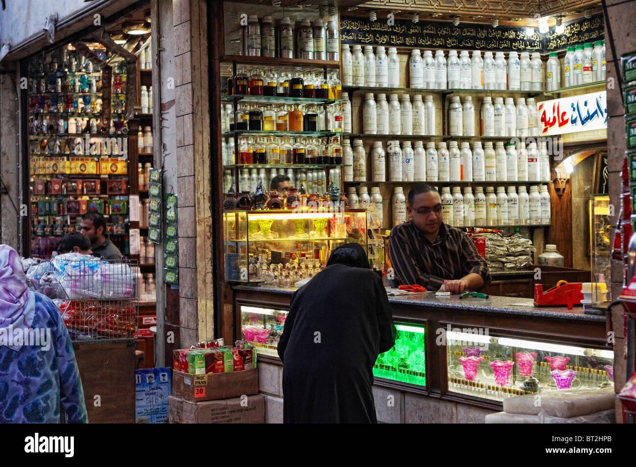 Perfume market khan al khalili bazar in cairo egypt for Cairo outlet
