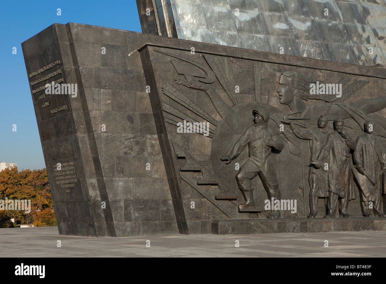 Relief showing the world's first cosmonaut Yuri Gagarin on ...