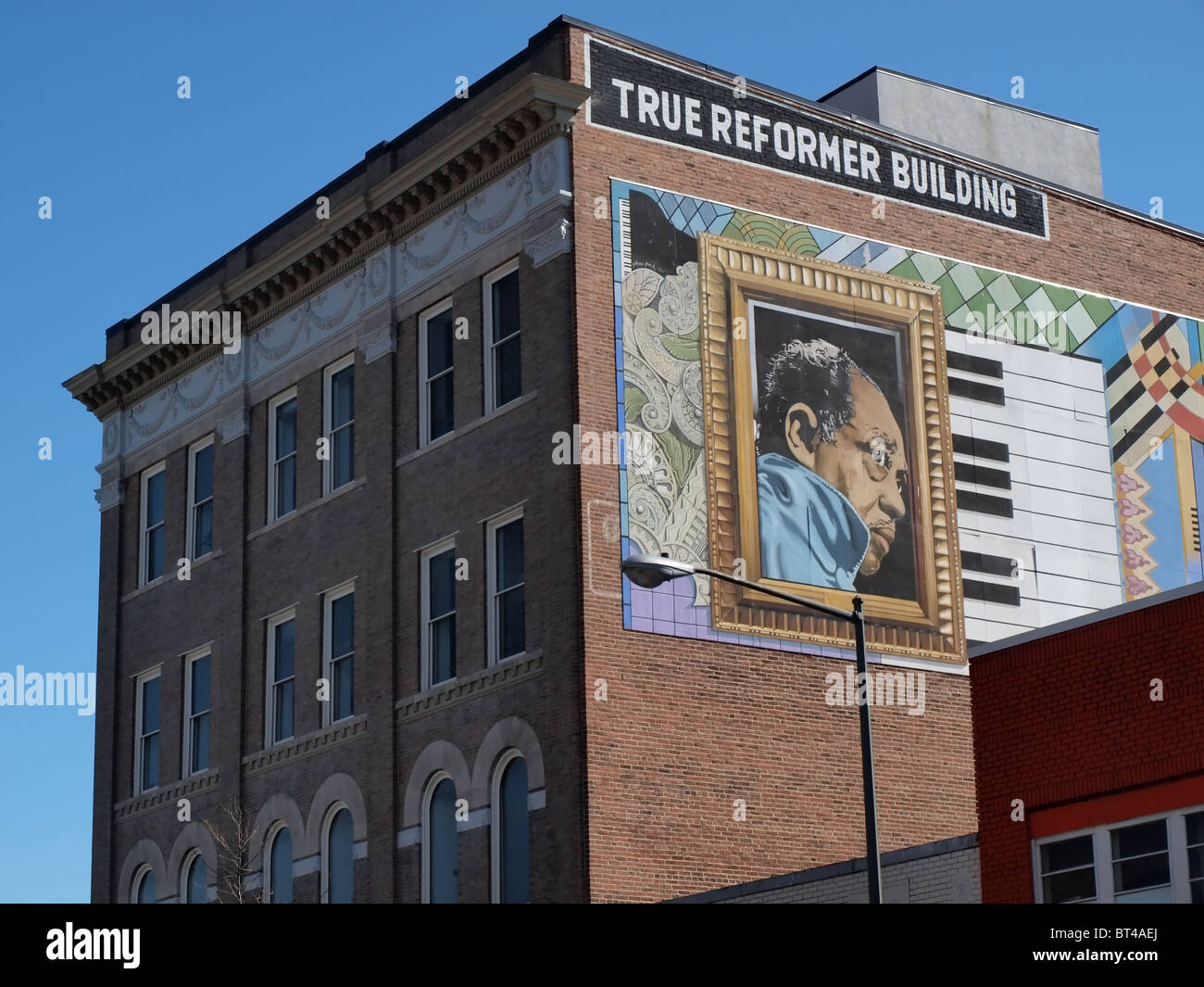 A mural on a building of duke ellington on the historic u for Duke ellington mural