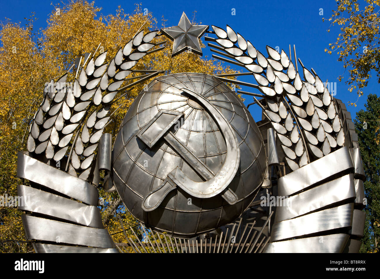 The hammer and sickle communist symbols of the past at the the hammer and sickle communist symbols of the past at the fallen monument park muzeon park of arts in moscow russia biocorpaavc Gallery