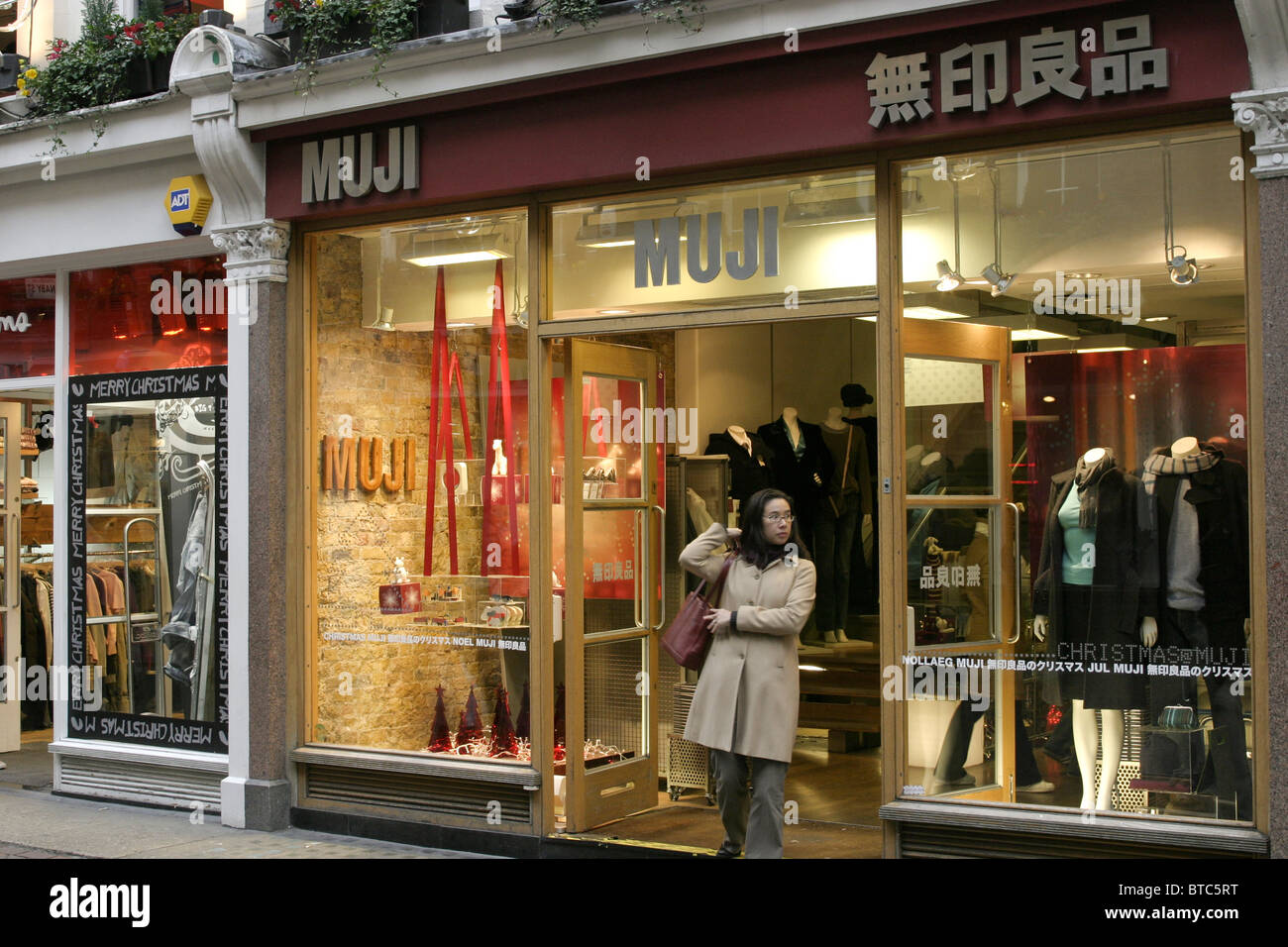 MUJI Store Locator: MUJI has twelve stores throughout the UK. Nine are based in London with the remaining three in Birmingham, Guildford and Manchester. We also have stores in France, Italy, Germany, Spain, Portugal and Sweden, as well as Franchise Stores in Ireland and Poland.