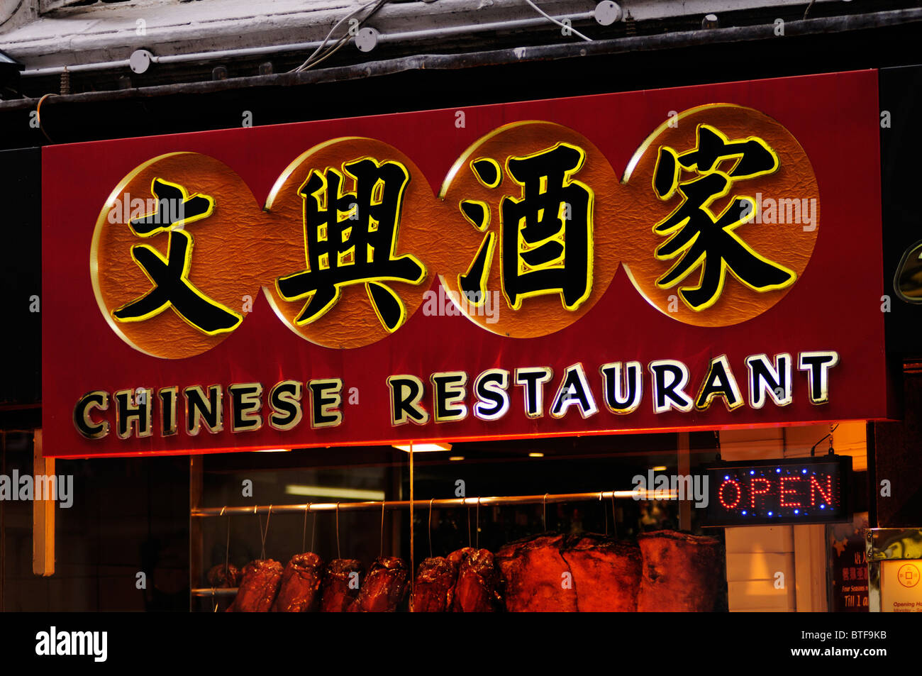 a chines food in england Due to many factors, a shortage of food has almost always been a real danger in chinese history as recently as the late 1950's during the great leap fo.