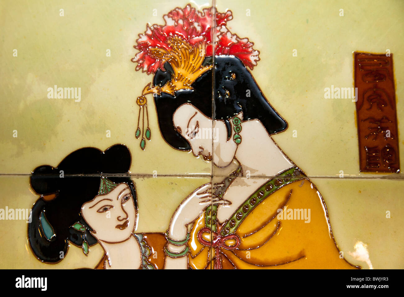Chinese women depicted on ceramic tiles china stock photo royalty chinese women depicted on ceramic tiles china dailygadgetfo Images