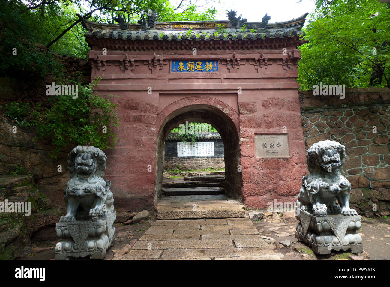 Dragon Spring Temple Qianshan National Park Anshan
