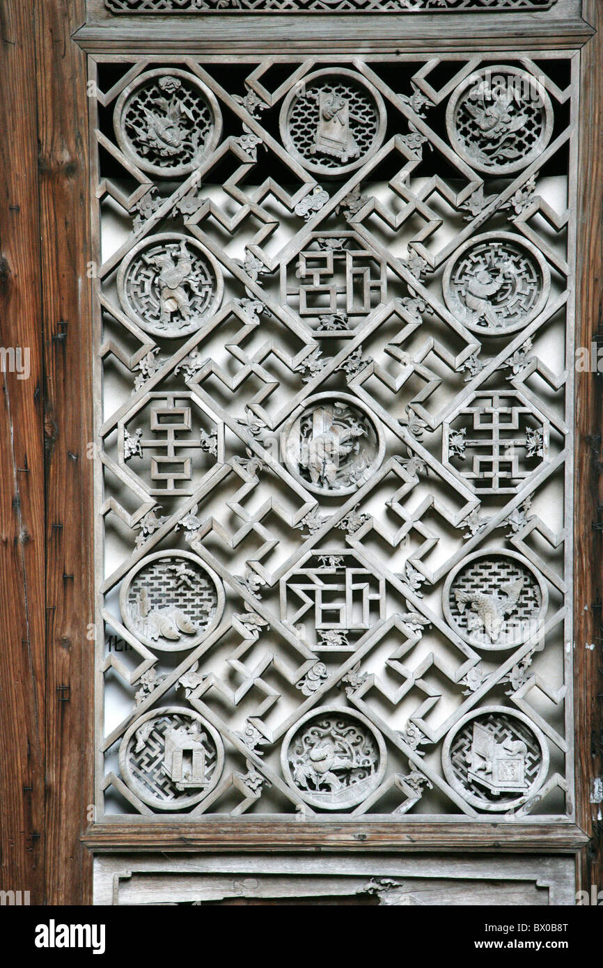 Exquisite carved wooden lattice door in Huangu0027s Mansion Songyang Lishui Zhejiang Province China & Exquisite carved wooden lattice door in Huangu0027s Mansion Songyang ... pezcame.com