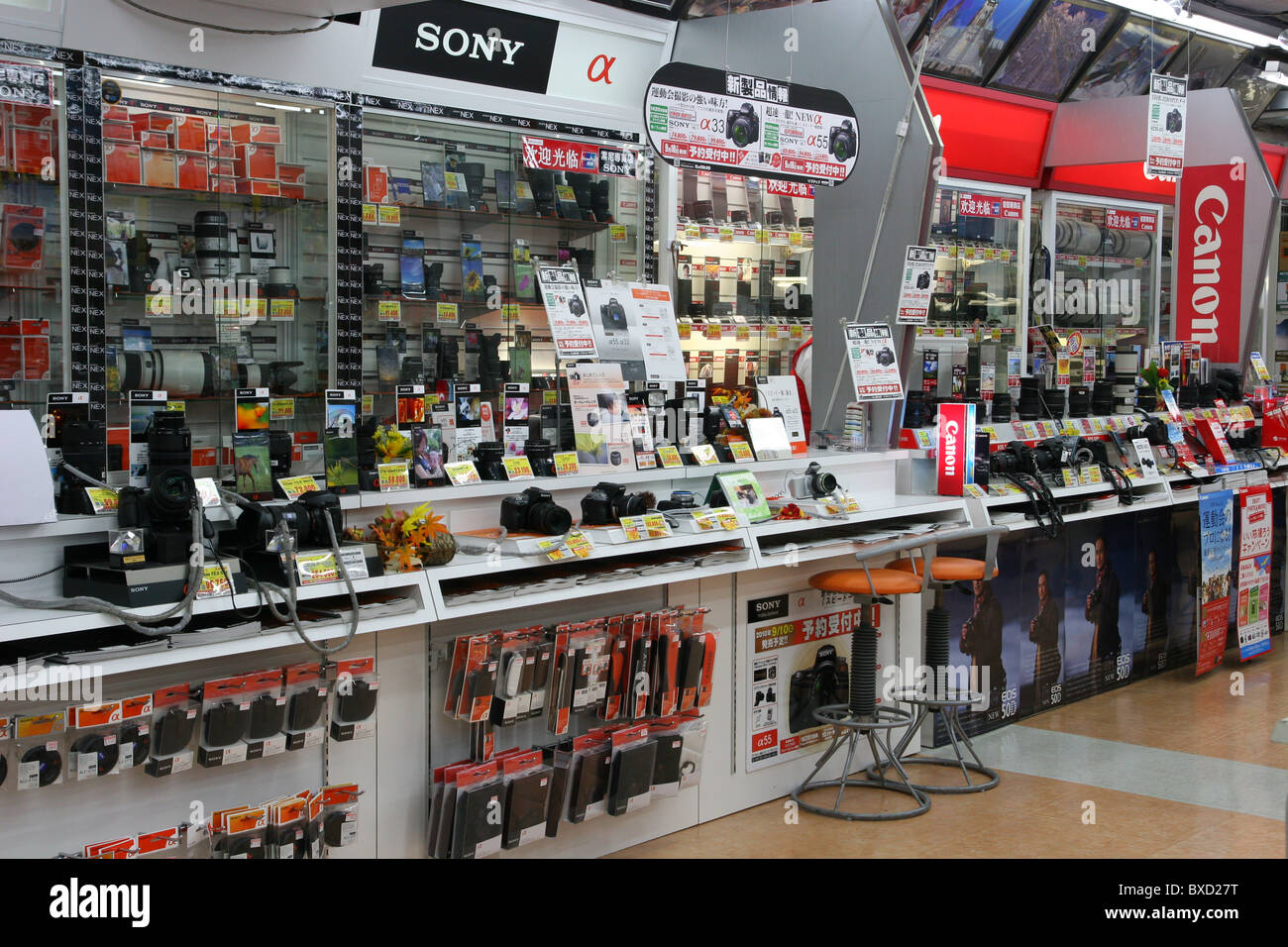 Various Sony and Canon cameras and lenses for sale in Bic camera ...