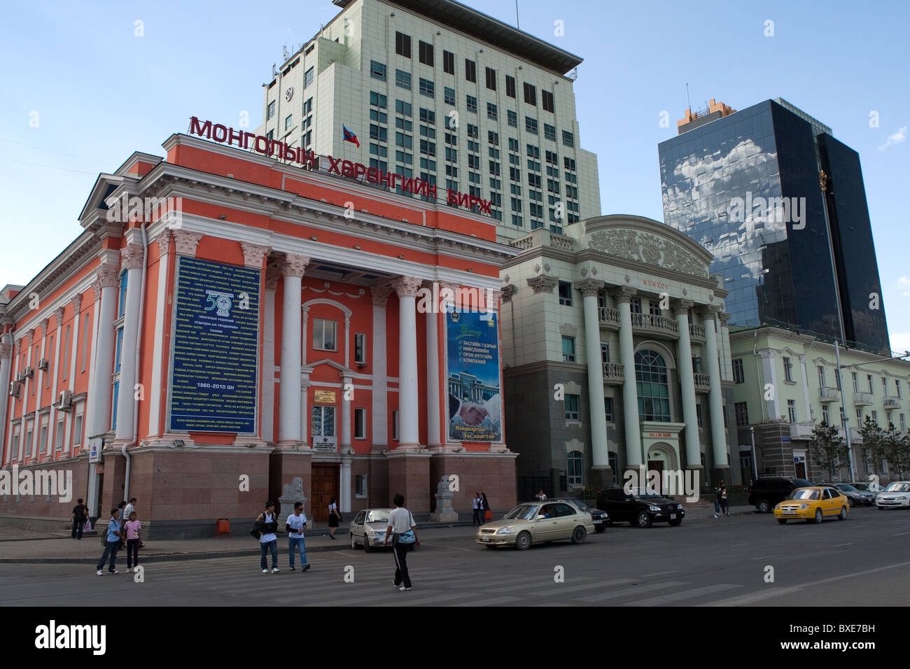 Mongolian Stock Exchange And Golomt Bank Sukhbaatar Square Stock ...