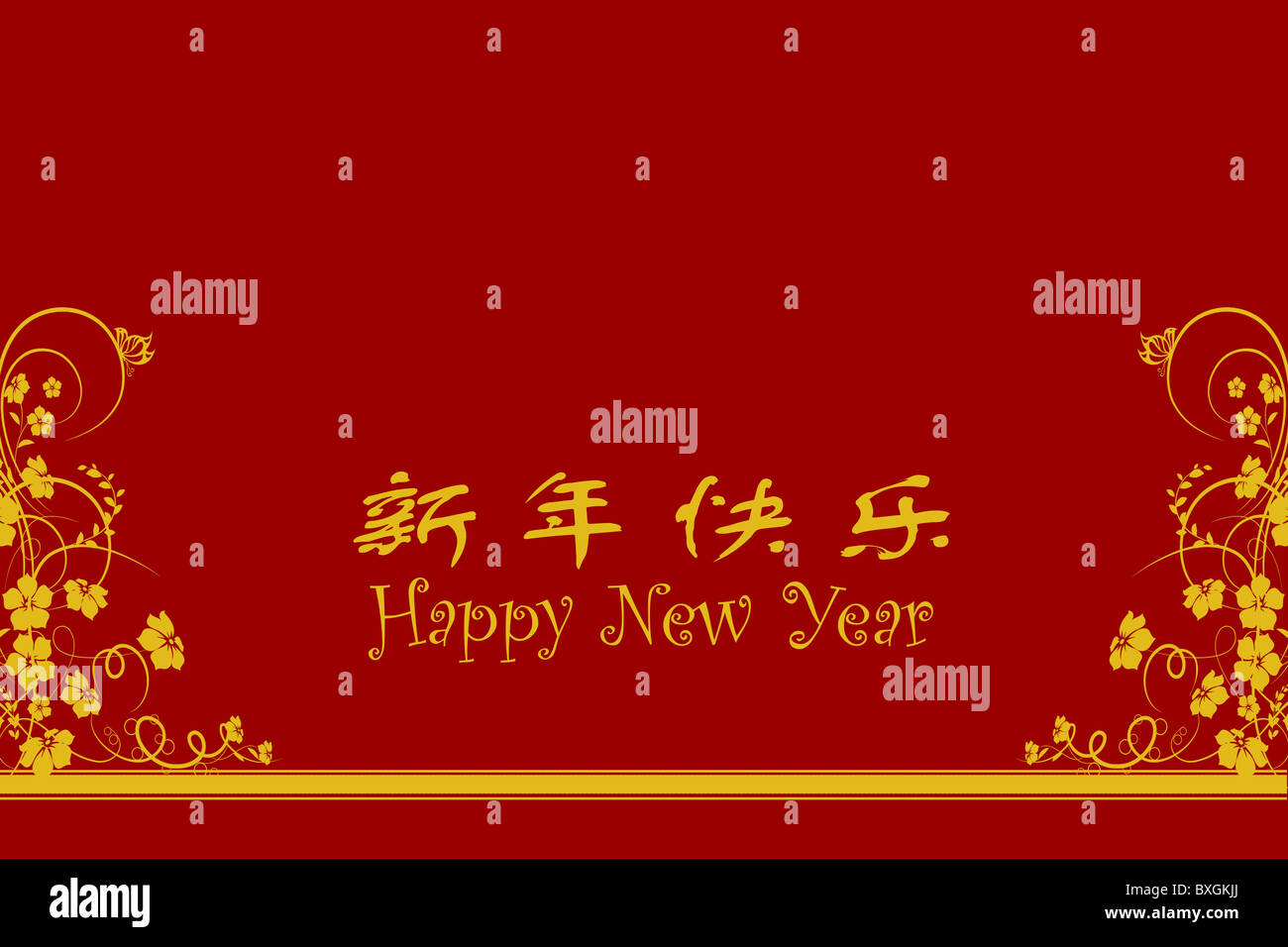 Chinese new year greeting card with chinese characters stock photo chinese new year greeting card with chinese characters kristyandbryce Gallery