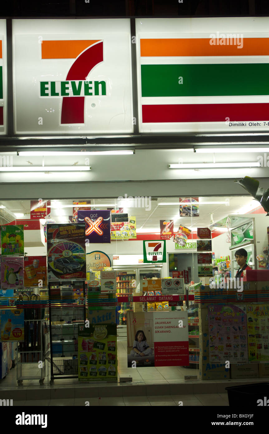 7-Eleven store in Malaysia at night, 24 hours convenient store ...