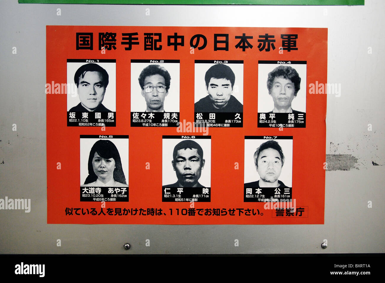 Wanted Poster With Mugshot Photos Of Criminals And Outlaws, In Tokyo Japan  Criminal Wanted Poster