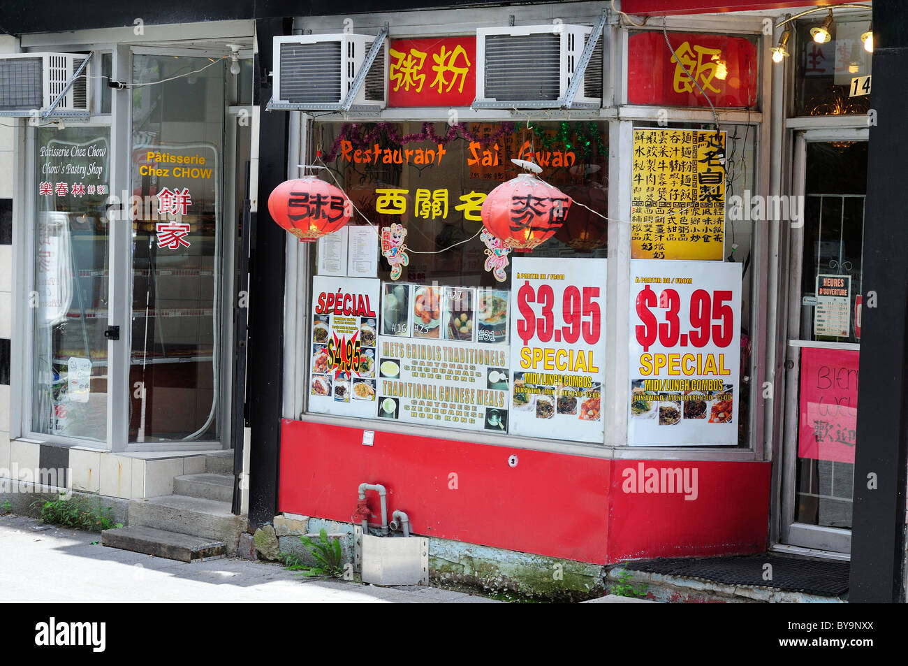 a chinese restaurant in china town montreal canada stock. Black Bedroom Furniture Sets. Home Design Ideas