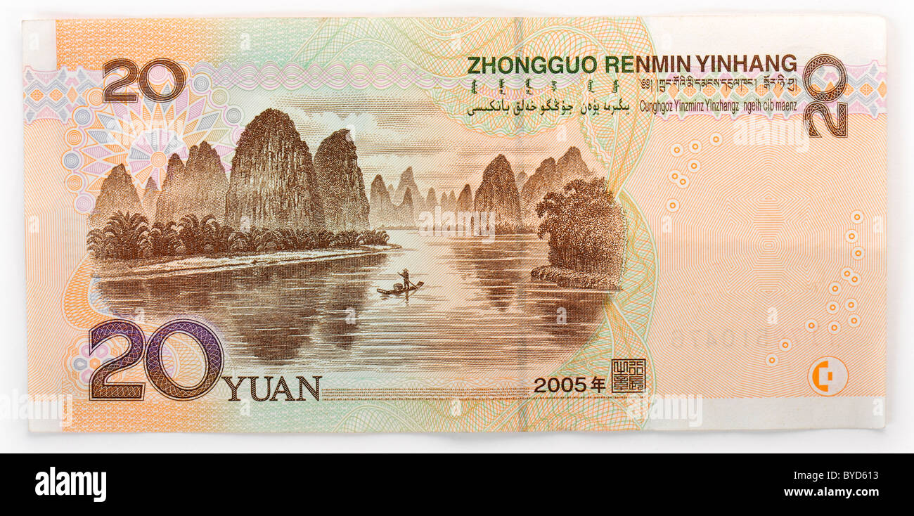 20 chinese yuan renminbi the currency of the peoples republic of 20 chinese yuan renminbi the currency of the peoples republic of china also known in the west as a yun kuai banknote buycottarizona Gallery