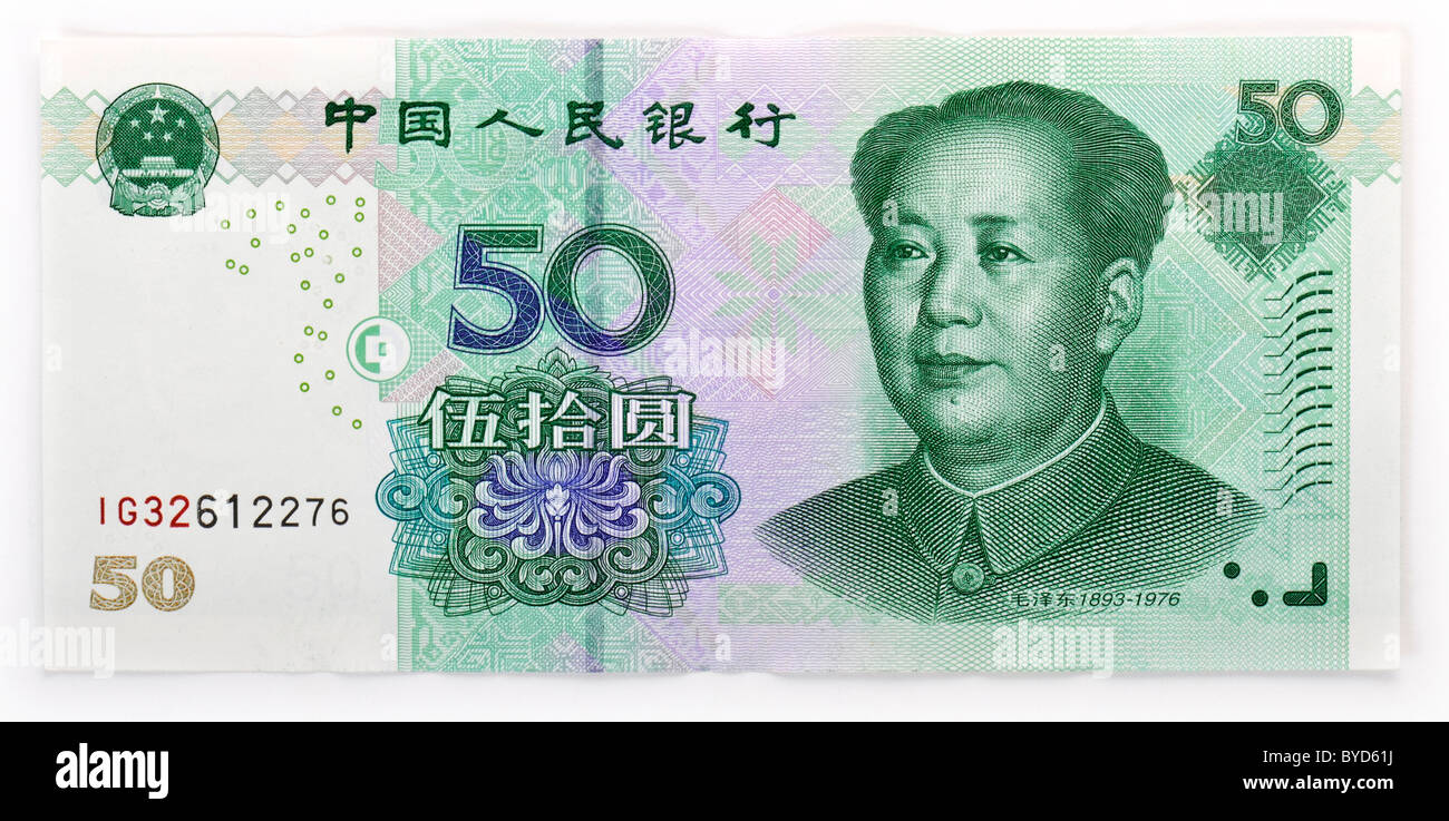 50 chinese yuan renminbi the currency of the peoples republic 50 chinese yuan renminbi the currency of the peoples republic of china also known in the west as a yun kuai banknote biocorpaavc Images