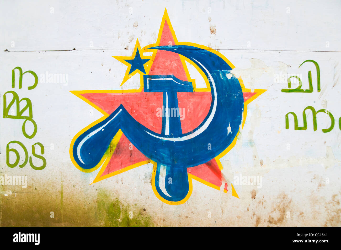 Kerala communist party stock photos kerala communist party stock symbol of communist party kochi kerala india stock image buycottarizona