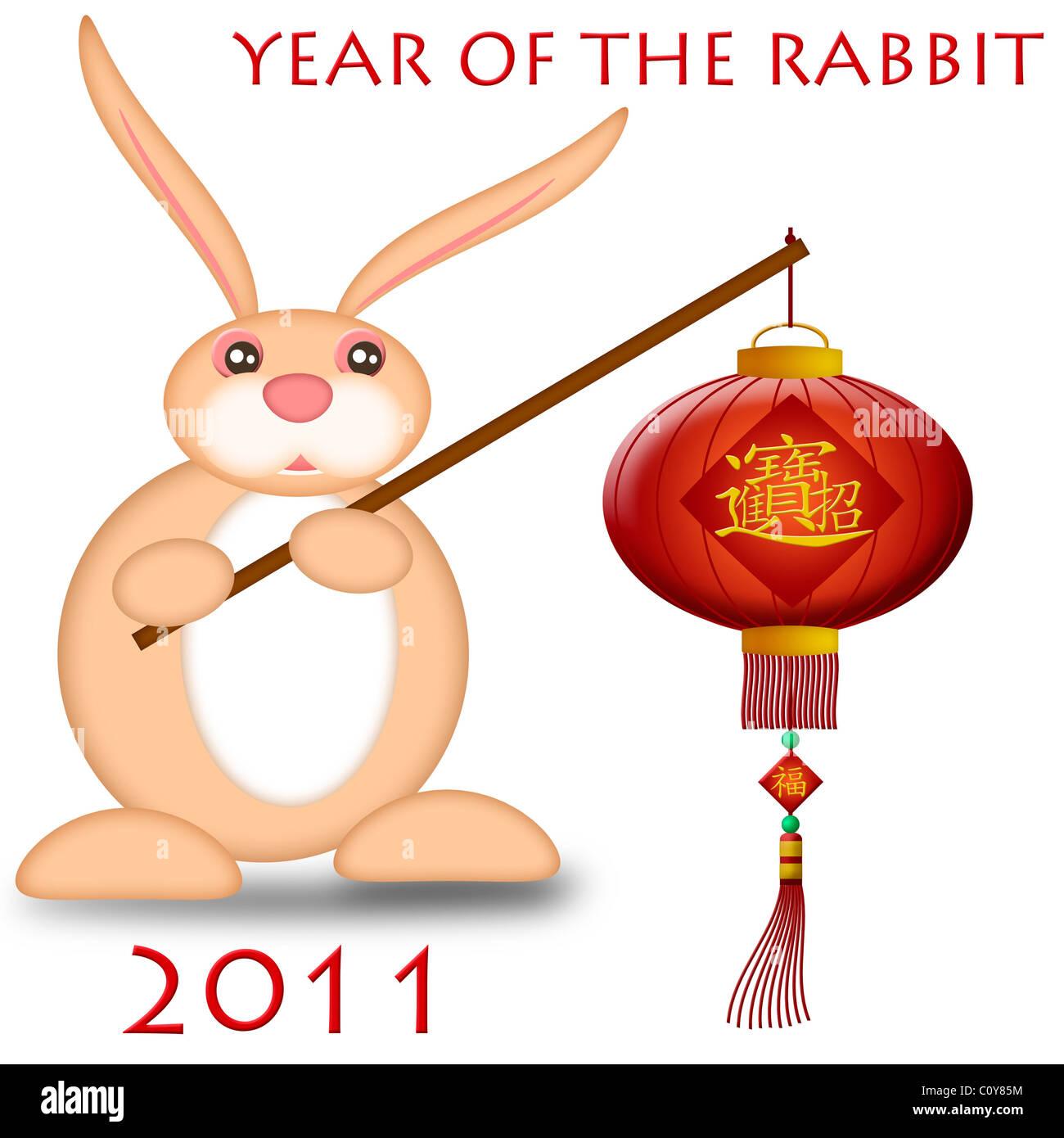happy chinese new year 2011 rabbit holding lantern bokeh illustration - Chinese New Year 2011