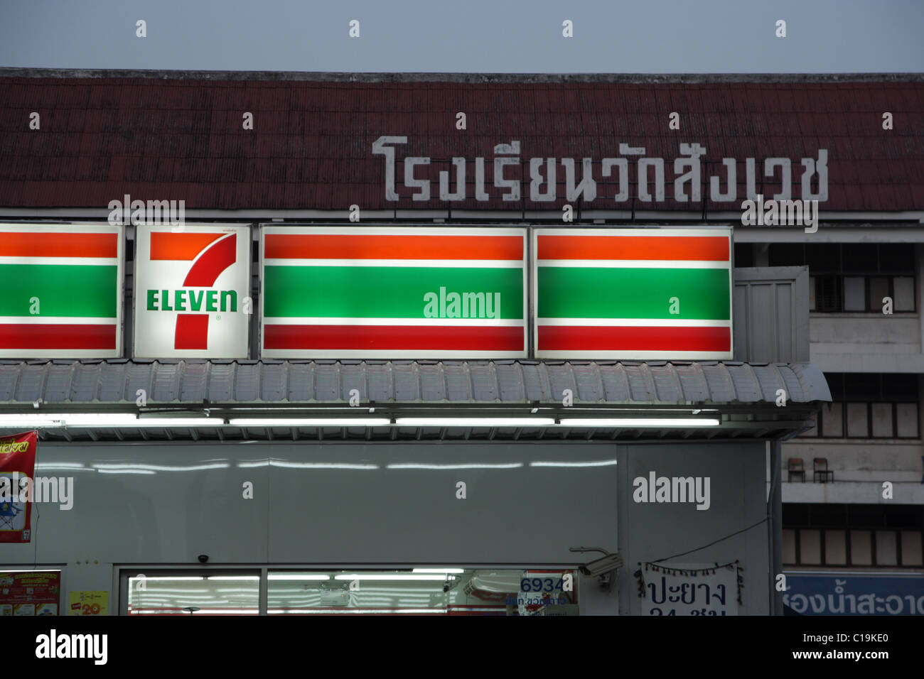 7 Eleven 24 hours store in Bangkok Stock Photo, Royalty Free Image ...