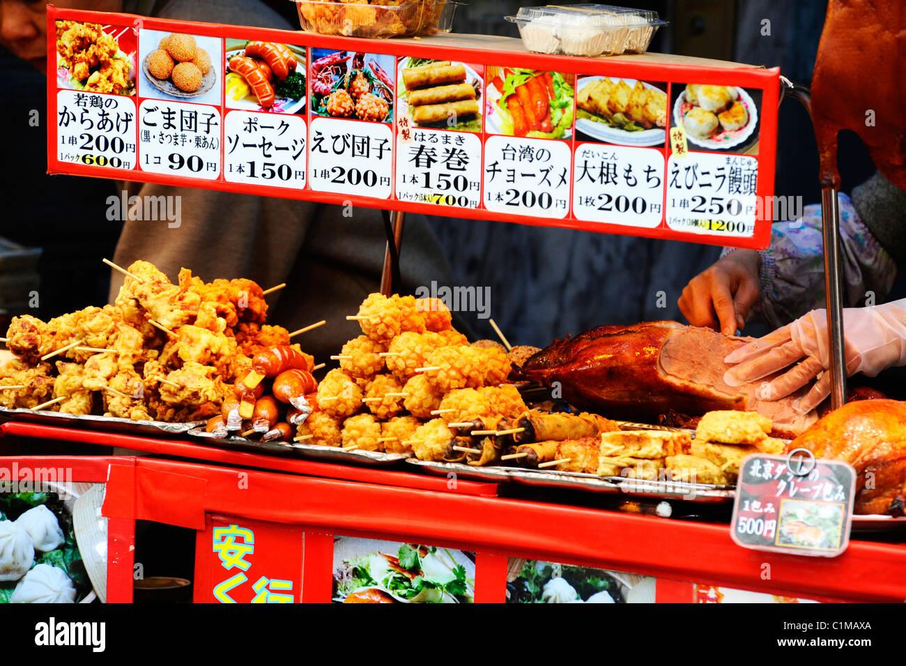 Asian Street Food Melbourne