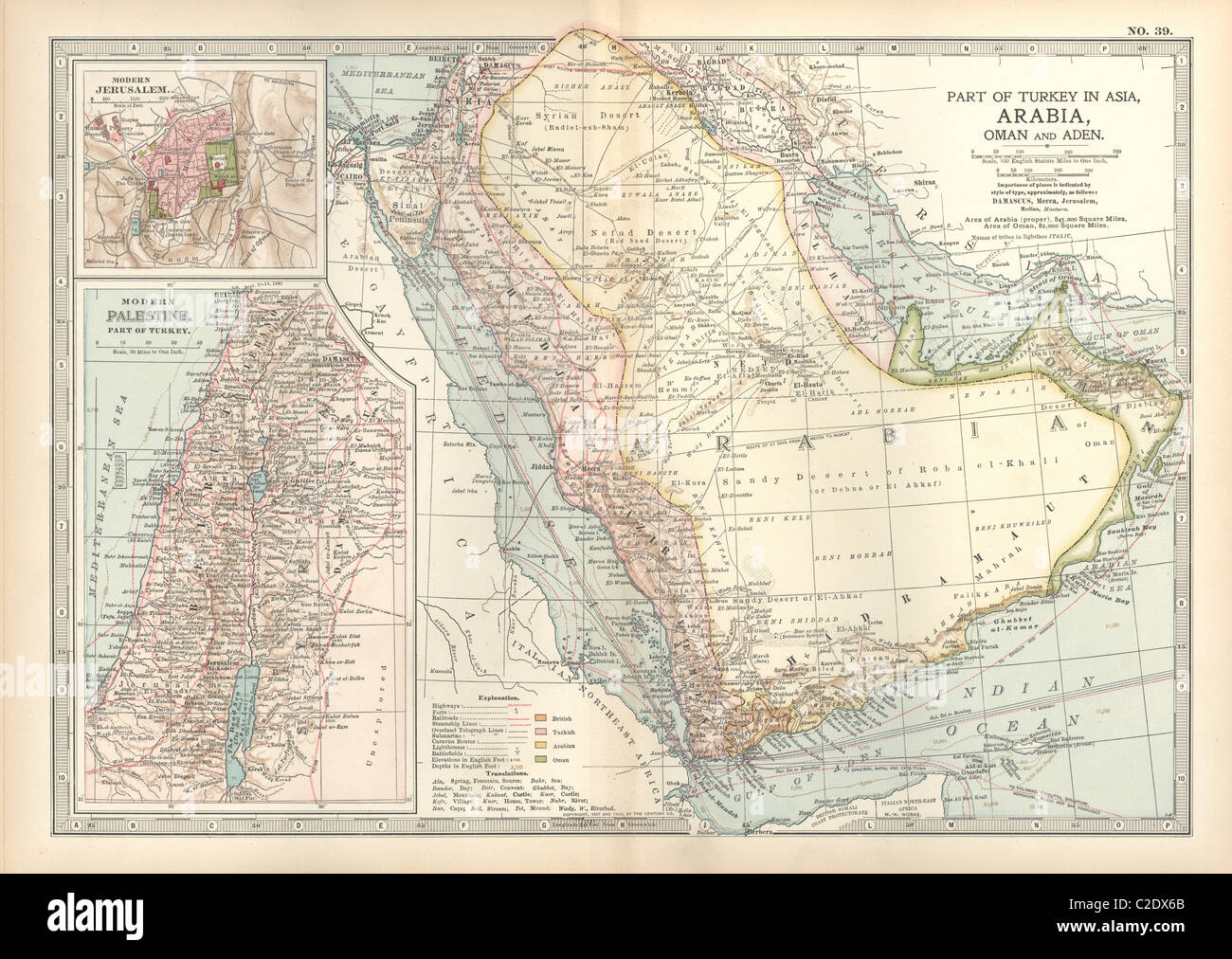 Map Of Arabia With Part Of Turkey And Oman Photo Royalty – Map of Arabia