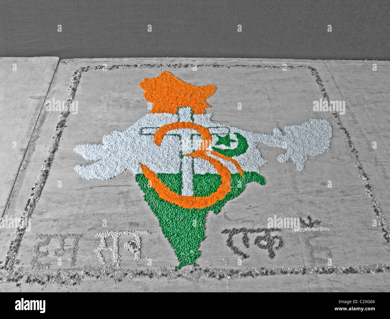Hindu muslim christian stock photos hindu muslim christian stock rangoli made of indian flag with holy icons om holy cross star and buycottarizona