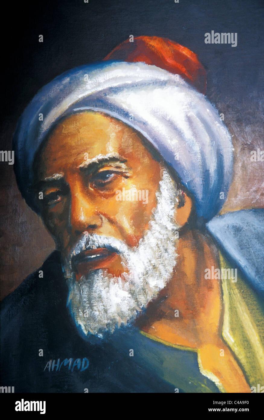 Abu Abd Allah M... Prophet Muhammad