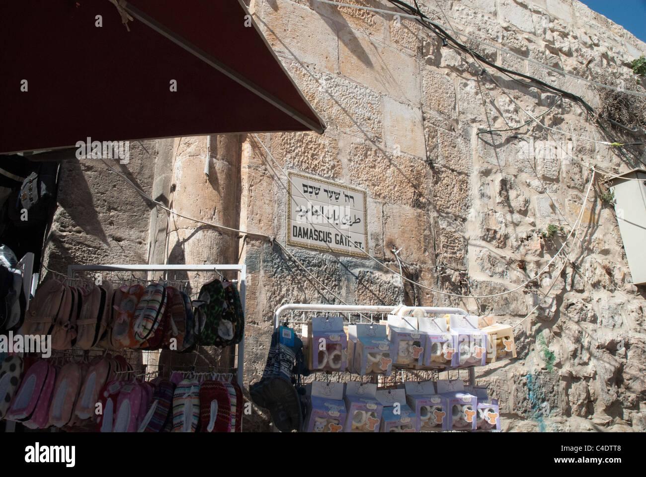 Jerusalem is a holy city to the three major Abrahamic Stock Photo ...