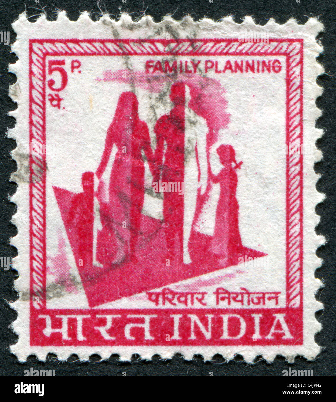 India 1976 A Stamp Printed In India Shows A Symbol Of Family Stock