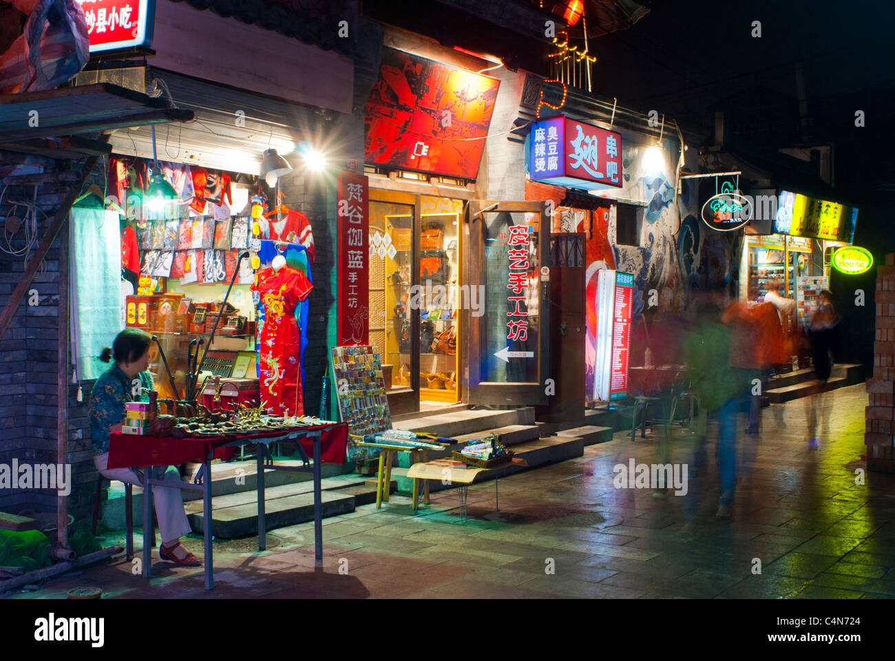 Beijing china chinese shops on shopping street scene at for Shopping in cina
