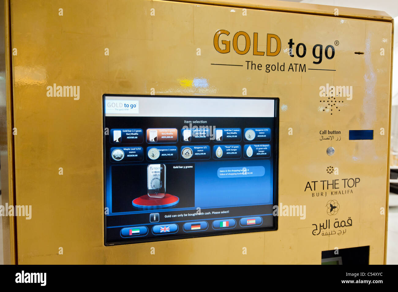 gold to go vending machine in burj khalifa in dubai united arab stock photo royalty free image. Black Bedroom Furniture Sets. Home Design Ideas