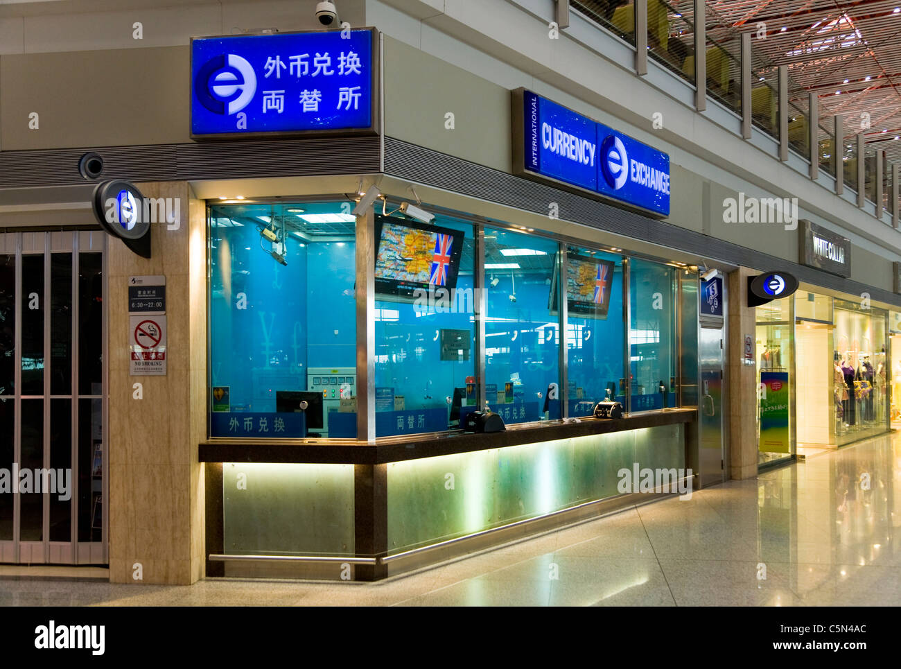 Forex mumbai international airport