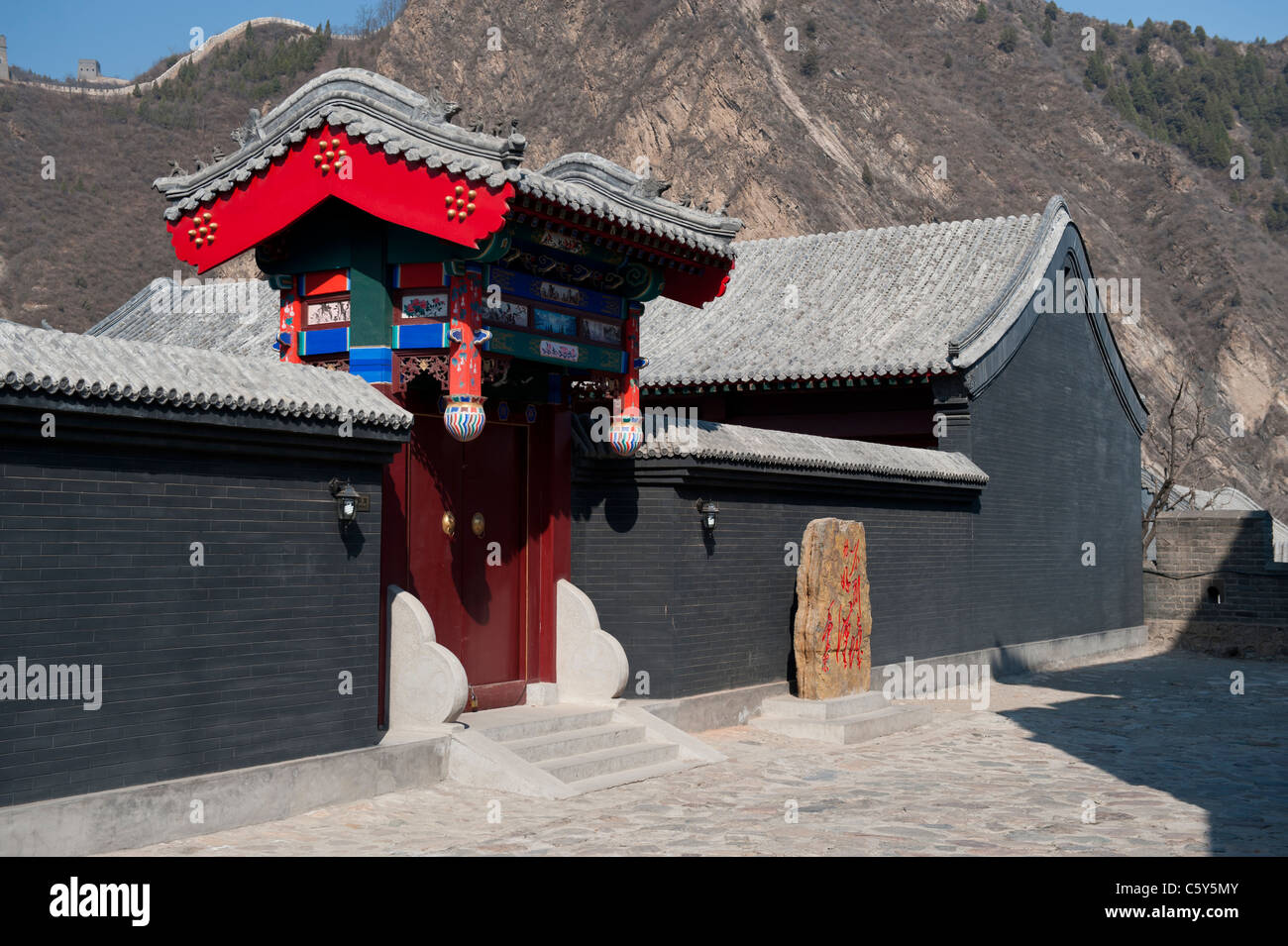 Gateway to the Military Barracks at the Great Wall ...