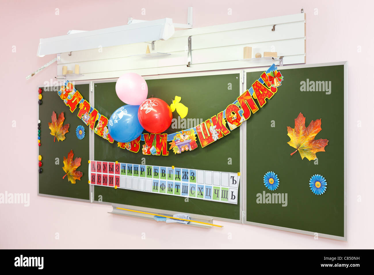 Green Blackboard In Russian Classroom In September, 1 With Holiday  Decorations. Russia.