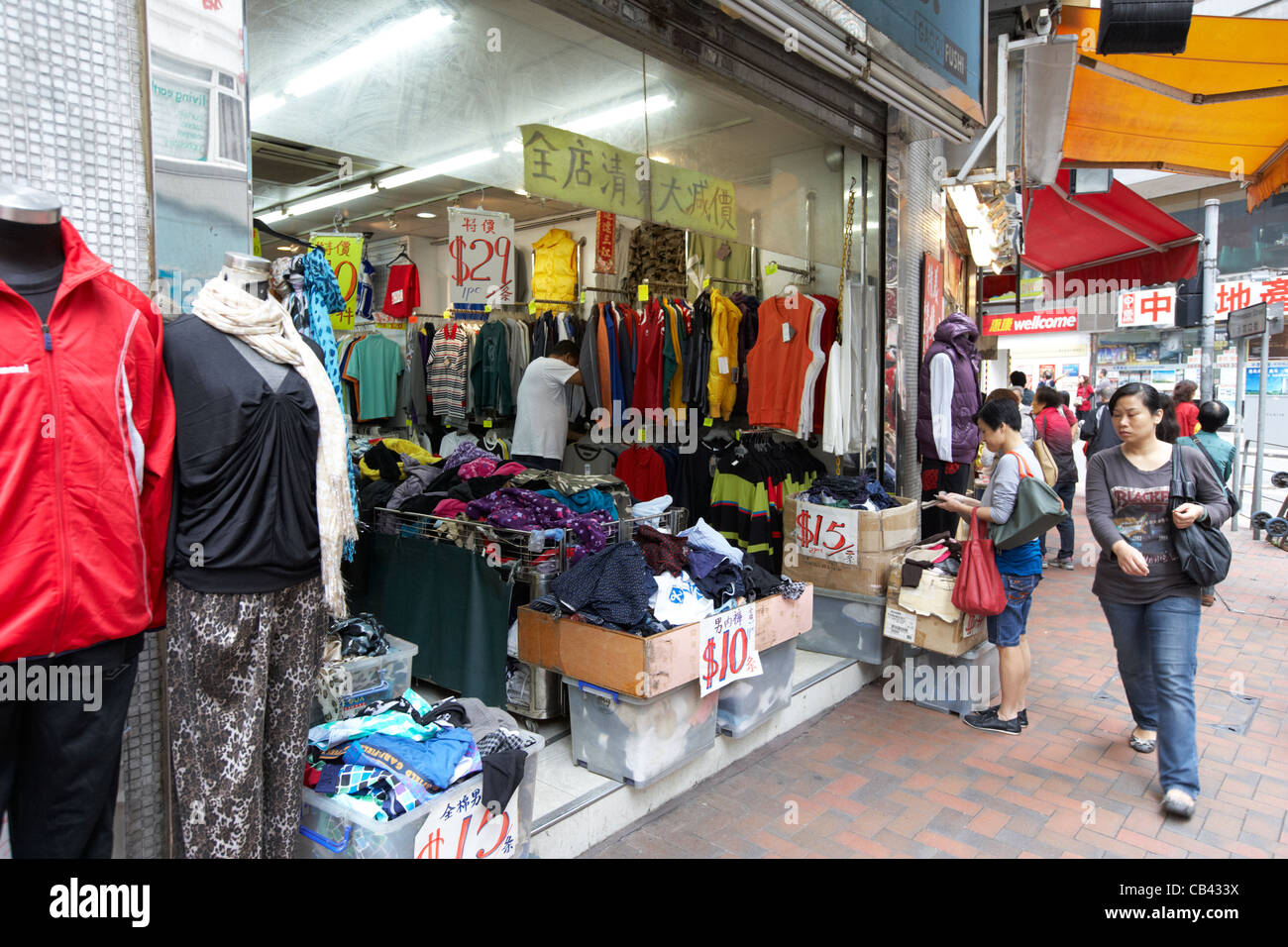 Low cost clothing stores