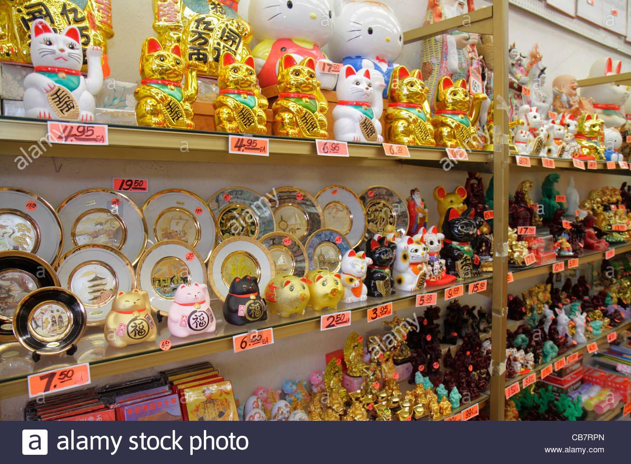 San Francisco California Chinatown Grant Street shopping gift shop ...