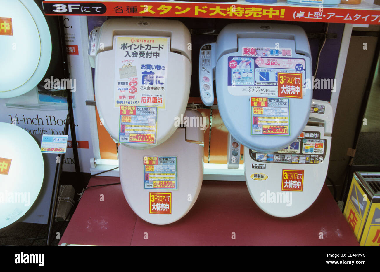japanese heated toilet seat. Akihabara Japan Tokyo Household electrical items on display outside shop I  e Heated toilet seats etc