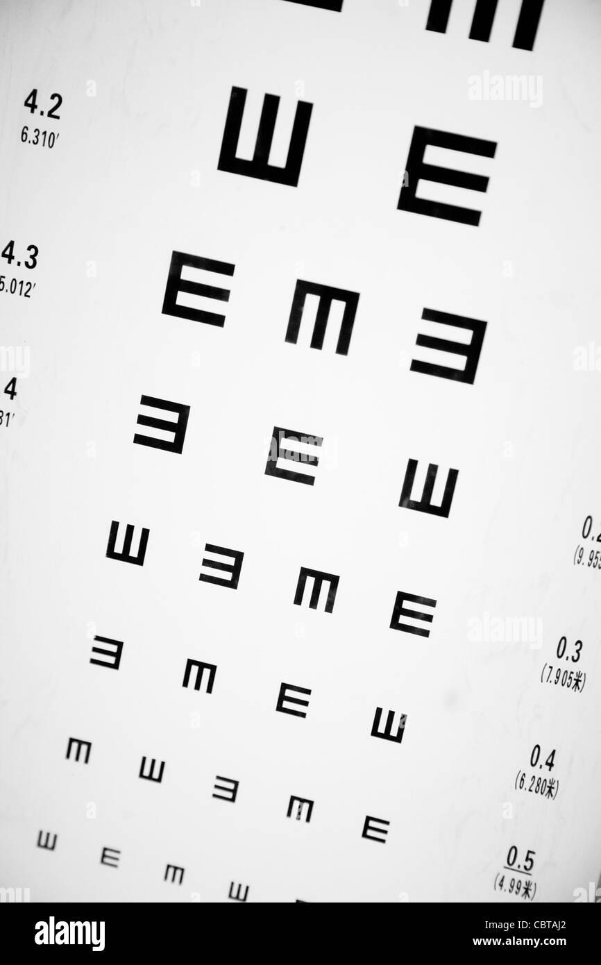Eye exam chart close up shot stock photo royalty free image eye exam chart close up shot nvjuhfo Choice Image