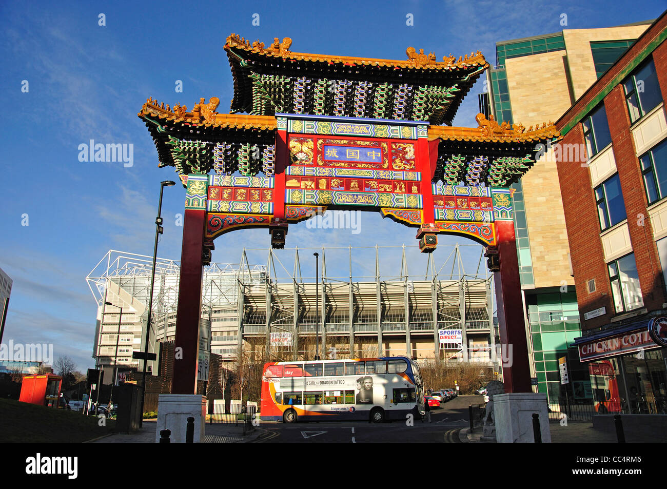 Pleasing The Chinese Arch At Chinatown Newcastle Upon Tyne Tyne And Wear Short Hairstyles Gunalazisus