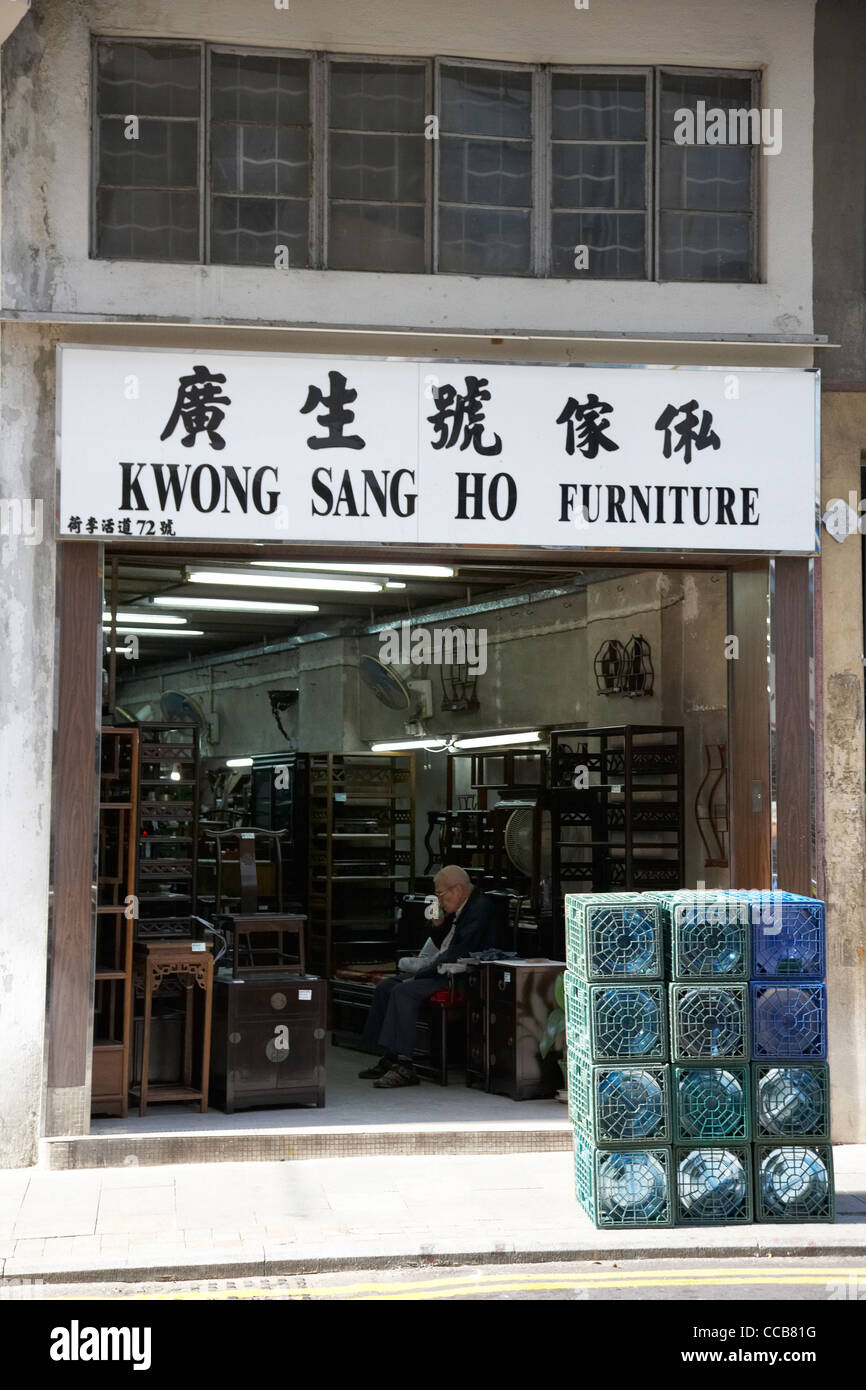 Stock Photo   Traditional Chinese Furniture Store With Rosewood Furniture  Hong Kong Hksar China Asia