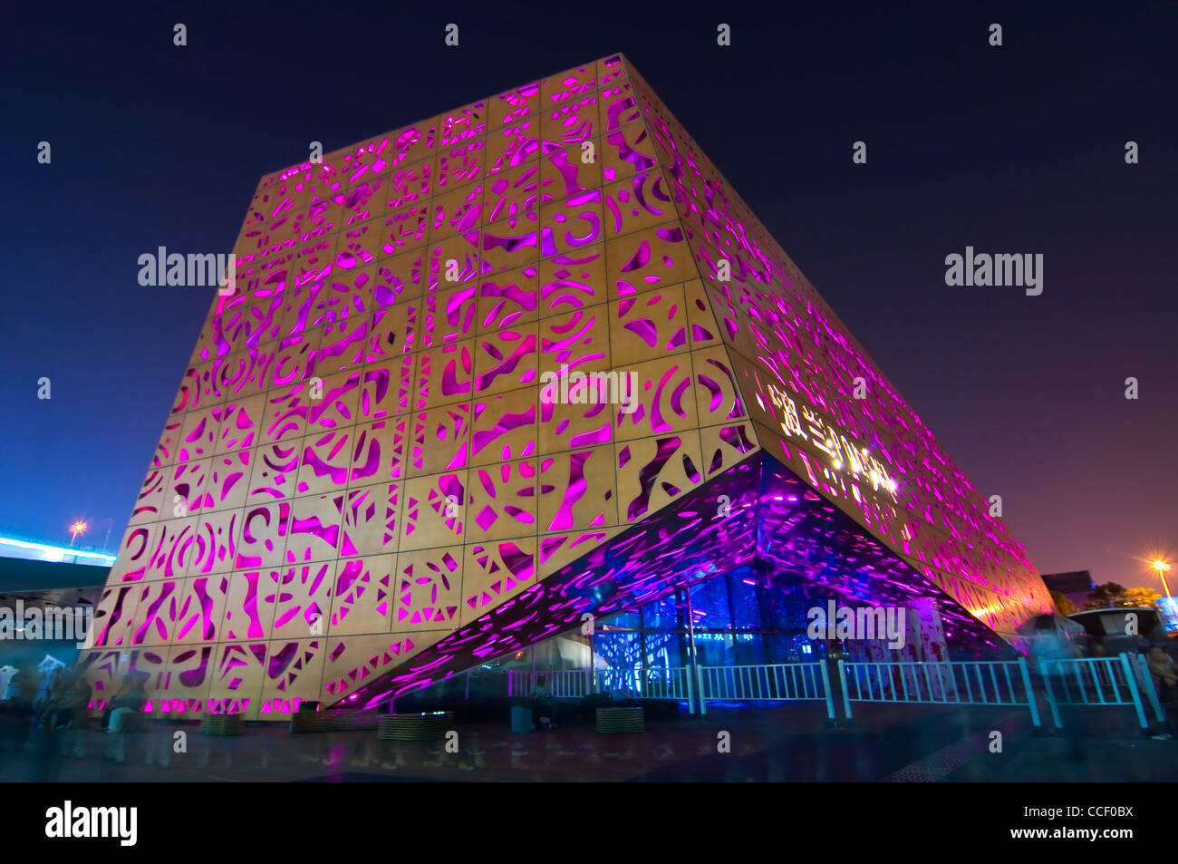 Polish Pavilion Shanghai Expo 2010 Stock Photos \u0026 Polish Pavilion ...