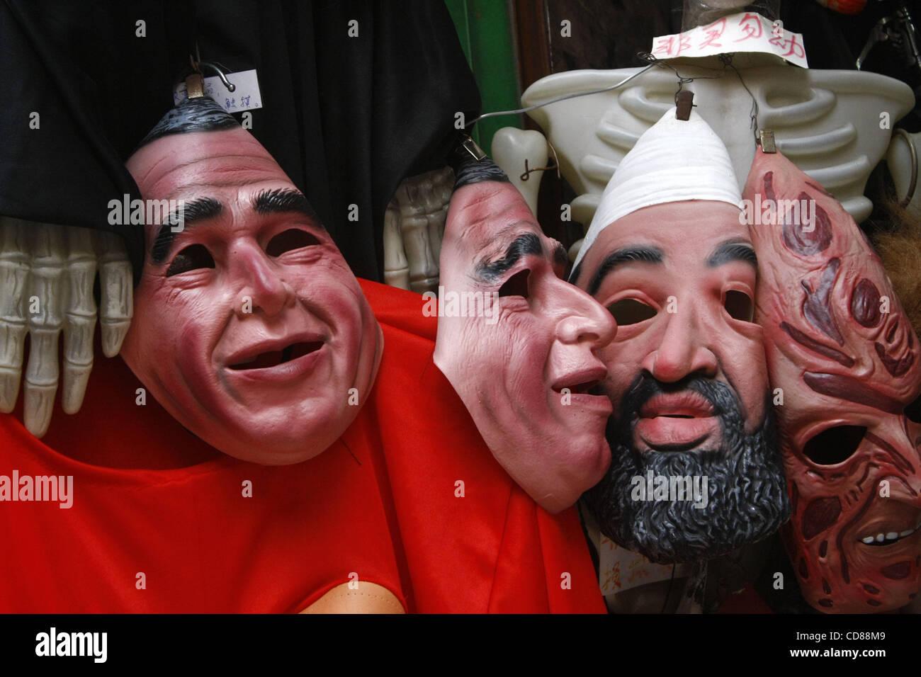 Oct 02, 2008 - Nanjing, China - A George W. Bush mask sits beneath ...