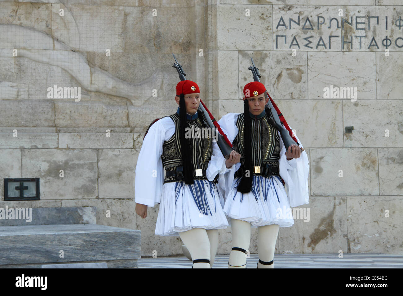 Syntagma Square, Greek parliament, change of the guards ...