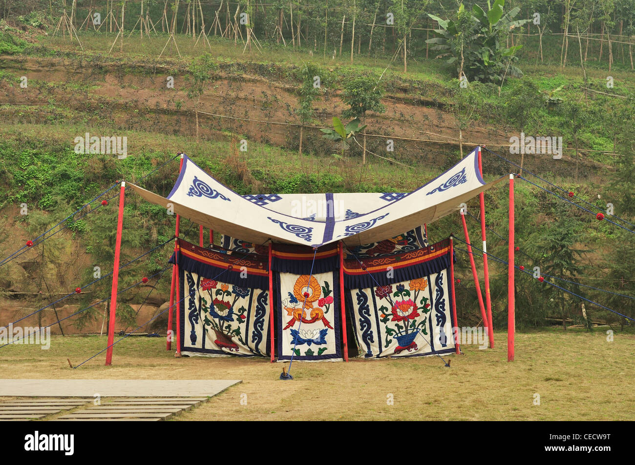 Tibetan tent & Tibetan tent Stock Photo: 43309220 - Alamy