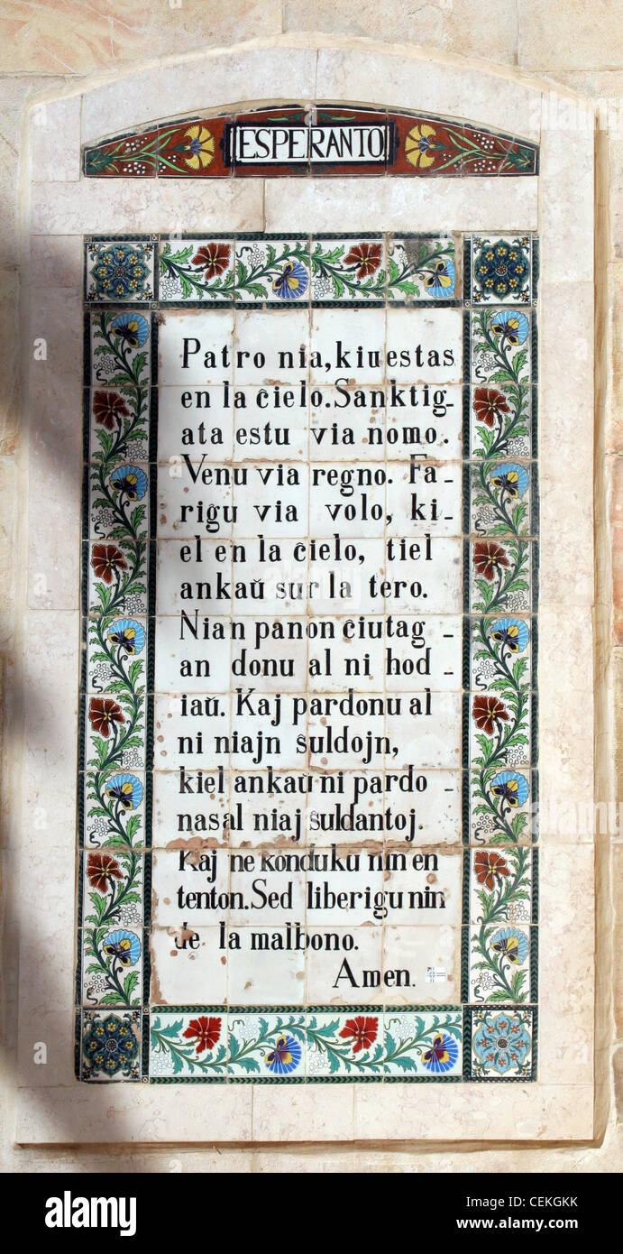 lord u0027s prayer in the pater noster church in jerusalem stock photo