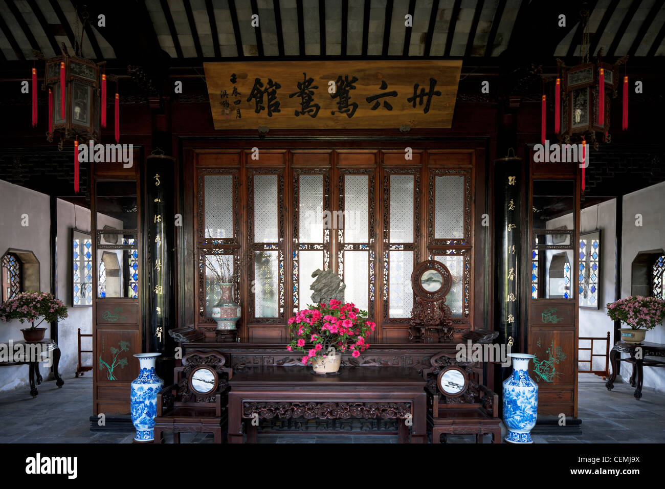 China,suzhou,Jiangsu Province,architecture,old,old Fashioned,Nostalgia, Chinese Culture, Symmetry,ancient,living Room, Furniture,