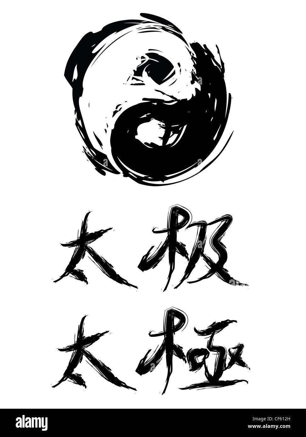 Yin yang symbol and chinese character oriental symbols stock photo yin yang symbol and chinese character oriental symbols buycottarizona Choice Image